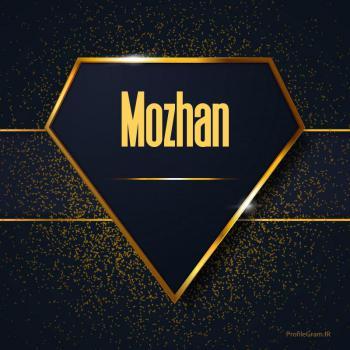 عکس پروفایل اسم انگلیسی موژان طلایی Mozhan