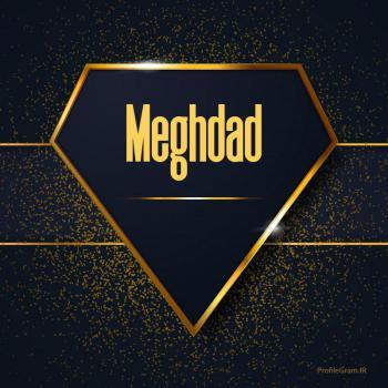 عکس پروفایل اسم انگلیسی مقداد طلایی Meghdad