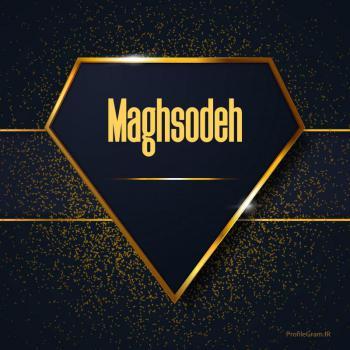 عکس پروفایل اسم انگلیسی مقصوده طلایی Maghsodeh