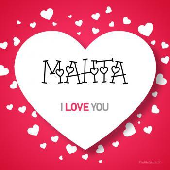 عکس پروفایل اسم انگلیسی مهتا قلب Mahta