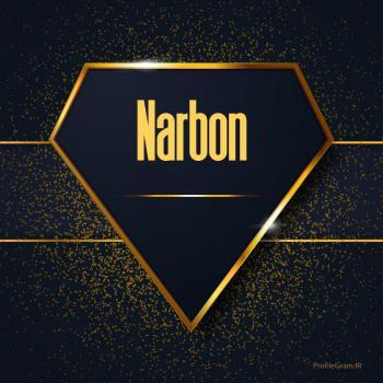 عکس پروفایل اسم انگلیسی ناربن طلایی Narbon
