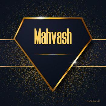 عکس پروفایل اسم انگلیسی مهوش طلایی Mahvash