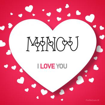 عکس پروفایل اسم انگلیسی مینو قلب Minou