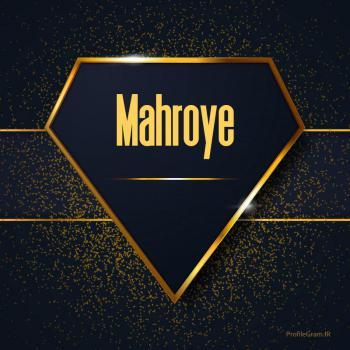 عکس پروفایل اسم انگلیسی مهروی طلایی Mahroye