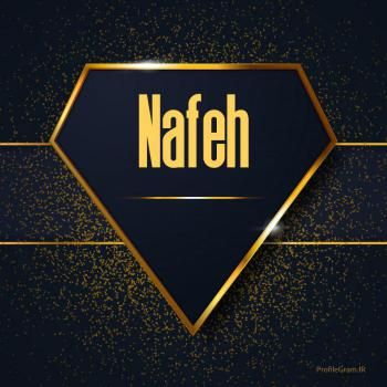 عکس پروفایل اسم انگلیسی نافه طلایی Nafeh