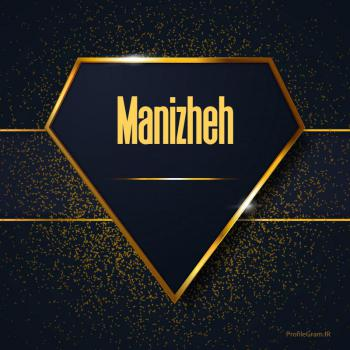 عکس پروفایل اسم انگلیسی منیژه طلایی Manizheh