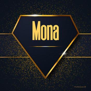 عکس پروفایل اسم انگلیسی منا طلایی Mona