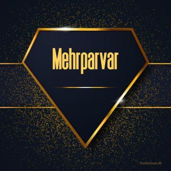 عکس پروفایل اسم انگلیسی مهرپرور طلایی Mehrparvar