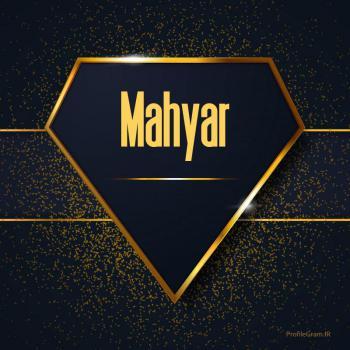 عکس پروفایل اسم انگلیسی مهیار طلایی Mahyar