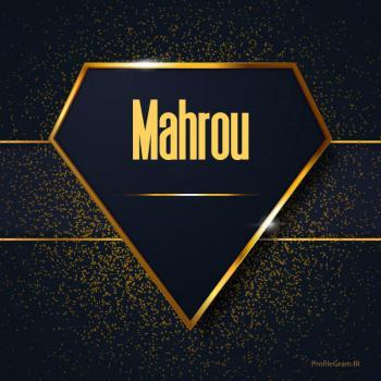 عکس پروفایل اسم انگلیسی مهرو طلایی Mahrou