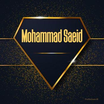 عکس پروفایل اسم انگلیسی محمد سعید طلایی Mohammad Saeid