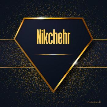عکس پروفایل اسم انگلیسی نیکچهر طلایی Nikchehr
