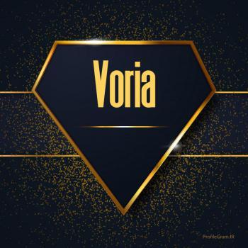 عکس پروفایل اسم انگلیسی وریا طلایی Voria
