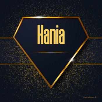 عکس پروفایل اسم انگلیسی هانیا طلایی Hania