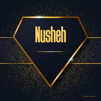 عکس پروفایل اسم انگلیسی نوشه طلایی Nusheh