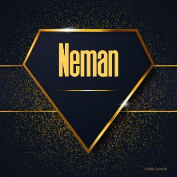 عکس پروفایل اسم انگلیسی نعمان طلایی Neman