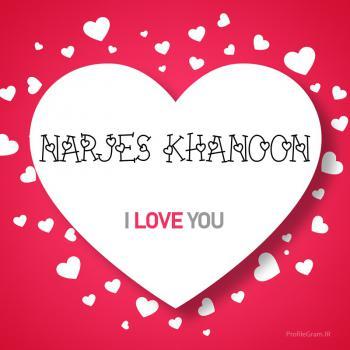 عکس پروفایل اسم انگلیسی نرجس خاتون قلب Narjes Khanoon