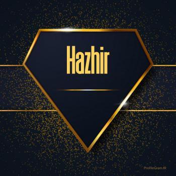 عکس پروفایل اسم انگلیسی هژیر طلایی Hazhir
