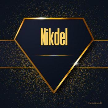 عکس پروفایل اسم انگلیسی نیکدل طلایی Nikdel