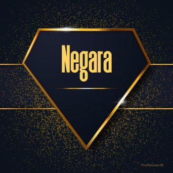 عکس پروفایل اسم انگلیسی نگارا طلایی Negara
