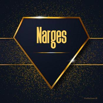 عکس پروفایل اسم انگلیسی نرگس طلایی Narges