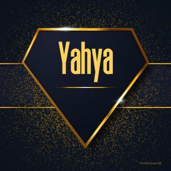 عکس پروفایل اسم انگلیسی یحیی طلایی Yahya