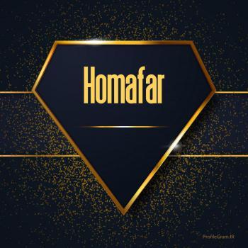 عکس پروفایل اسم انگلیسی همافر طلایی Homafar