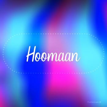 عکس پروفایل اسم هومان به انگلیسی شکسته آبی بنفش