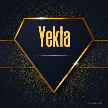 عکس پروفایل اسم انگلیسی یکتا طلایی Yekta