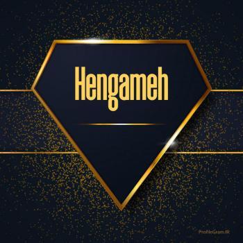عکس پروفایل اسم انگلیسی هنگامه طلایی Hengameh