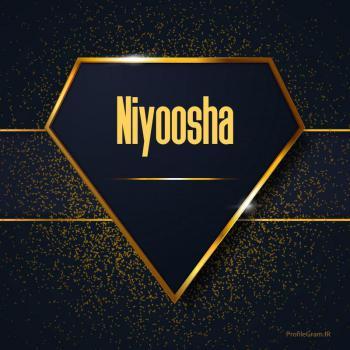 عکس پروفایل اسم انگلیسی نیوشا طلایی Niyoosha