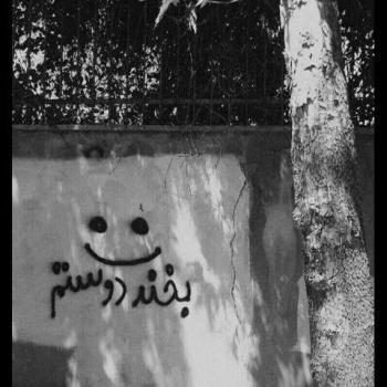 عکس پروفایل مثبت بخند دوستم