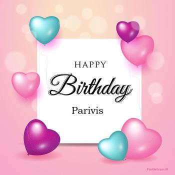 عکس پروفایل تبریک تولد عاشقانه اسم پری ویس به انگلیسی