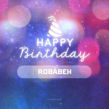 عکس پروفایل تولدت مبارک ربابه انگلیسی