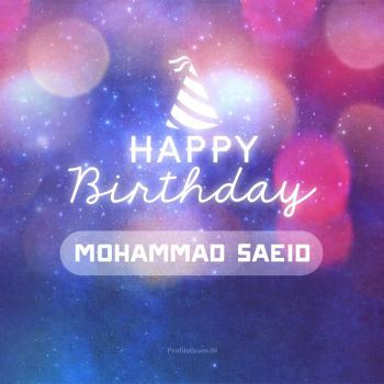 عکس پروفایل تولدت مبارک محمد سعید انگلیسی