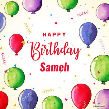 عکس پروفایل تبریک تولد اسم سامه به انگلیسی Sameh
