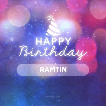 عکس پروفایل تولدت مبارک رامتین انگلیسی