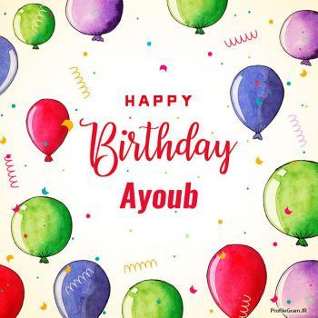 عکس پروفایل تبریک تولد اسم ایوب به انگلیسی Ayoub