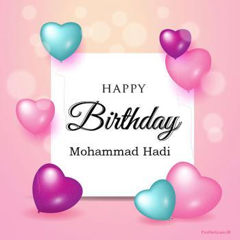 عکس پروفایل تبریک تولد عاشقانه اسم محمد هادی به انگلیسی