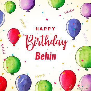 عکس پروفایل تبریک تولد اسم بهین به انگلیسی Behin