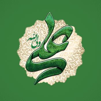 عکس پروفایل حضرت علی ولی الله