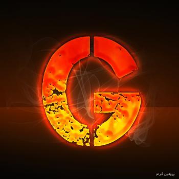 عکس پروفایل حرف G انگلیسی آتشین