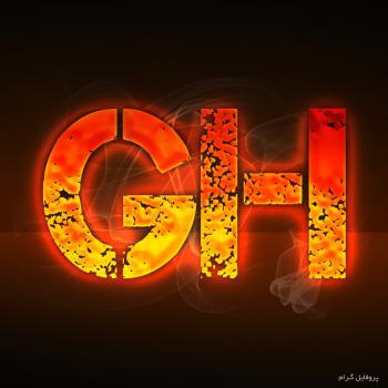عکس پروفایل حرف GH انگلیسی آتشین