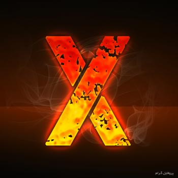 عکس پروفایل حرف X انگلیسی آتشین