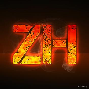 عکس پروفایل حرف ZH انگلیسی آتشین