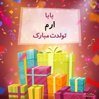 عکس پروفایل بابا ارم تولدت مبارک