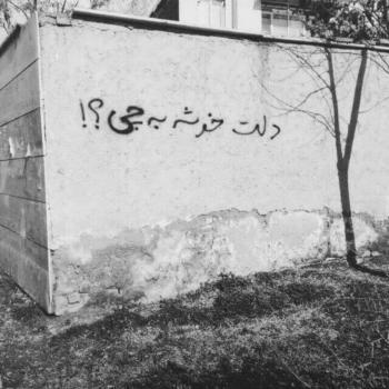 عکس پروفایل فاز دپ دلت خوشه به چی