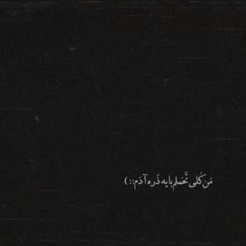 عکس پروفایل فاز دپ من کلی تحملم با یه ذره آدم