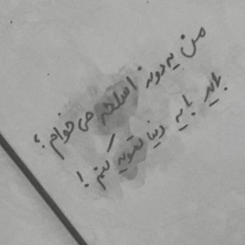عکس پروفایل فاز دپ من یه دونه اسلحه می خوام
