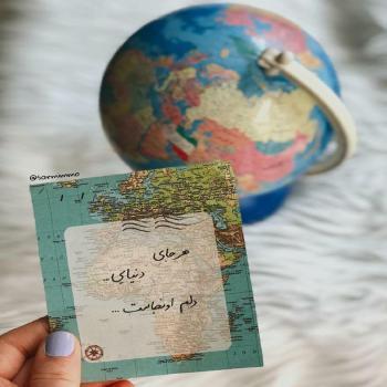 عکس پروفایل عاشقانه هر جای دنیایی دلم اونجاست